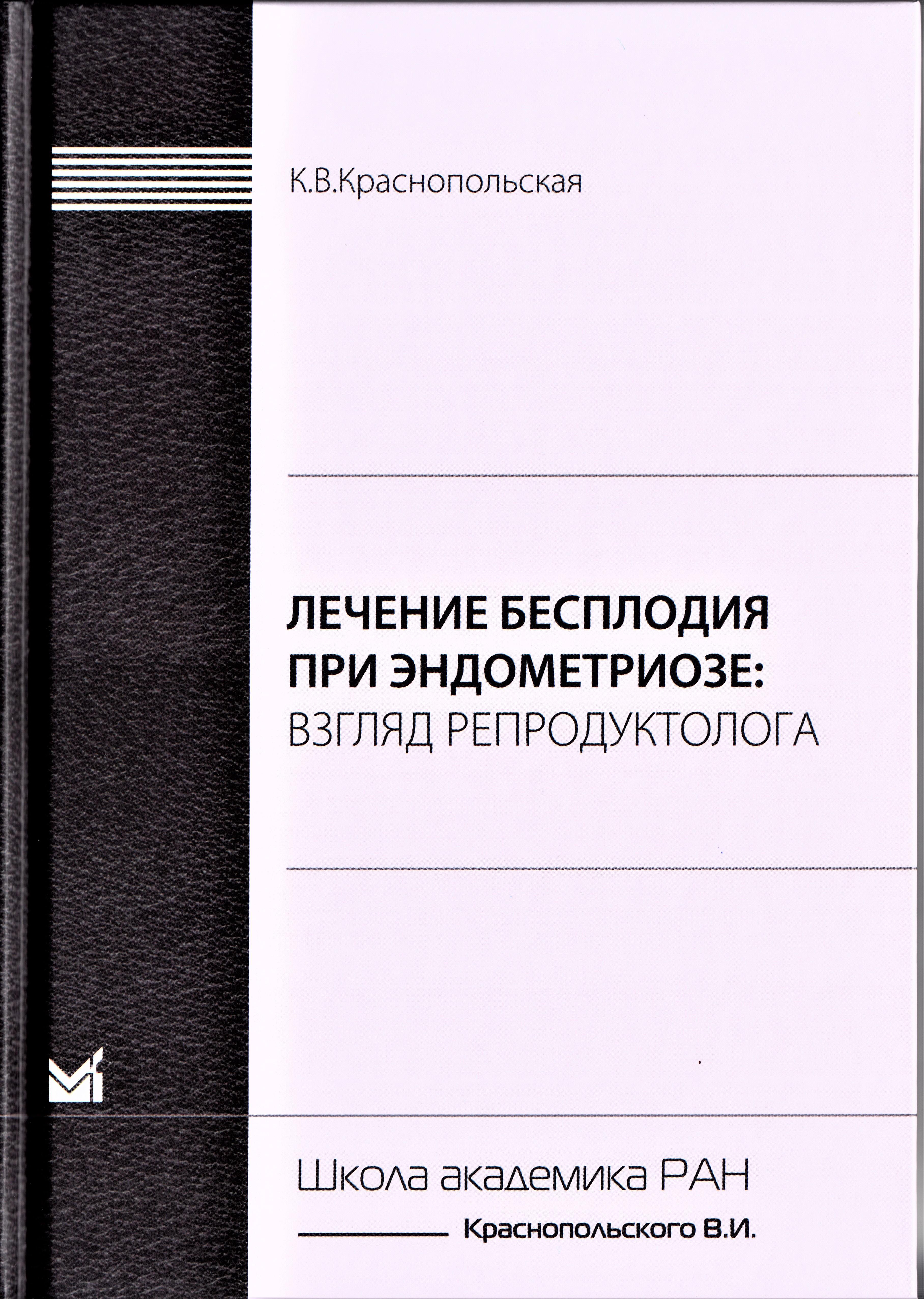 Медицинская книжка Москва Головинский курская
