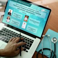 Онлайн-конференция «Актуальные вопросы диагностики и лечения генитального эндометриоза»