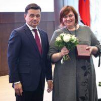 II Съезд детских врачей Московской области